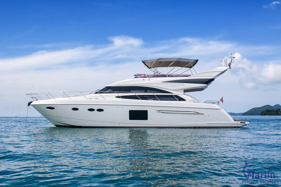 For Sale princess 64